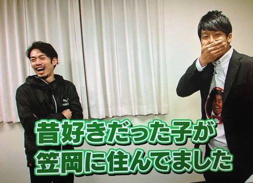 ショーヘイ続編③(小)