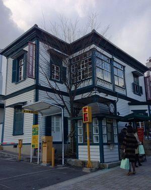 神戸ライフ:スタバ 神戸北野異人館店①