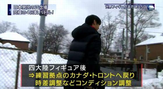 神戸ライフ:2013.3.10すぽると②