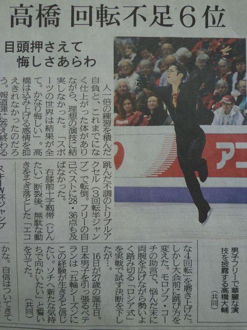 神戸ライフ:神戸新聞2013.3.16(土)夕刊