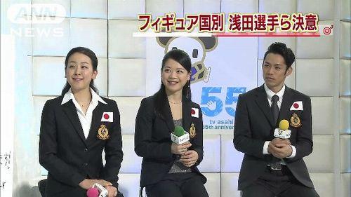 神戸ライフ:2013.3.20会見②