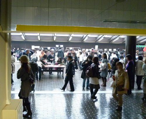 神戸ライフ:P1010074