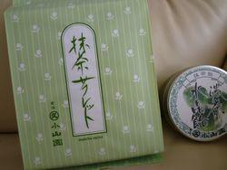 神戸ライフ:抹茶サクレット