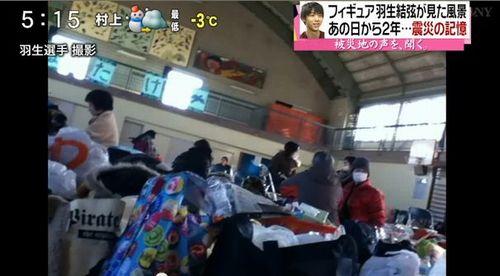 神戸ライフ:ゆづ撮影