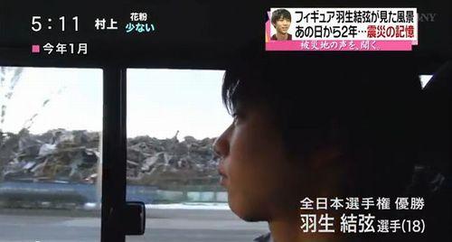 神戸ライフ:地元に戻って取材① 2013