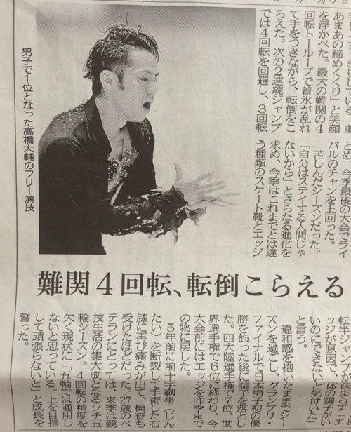 神戸ライフ:2013.4.13 神戸新聞