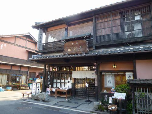 神戸ライフ:P1050534