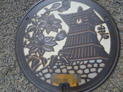 神戸ライフ:P1050551