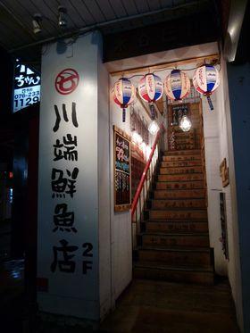 神戸ライフ:P1050656