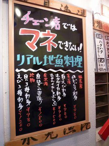 神戸ライフ:P1050620