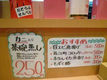 神戸ライフ:P1050742