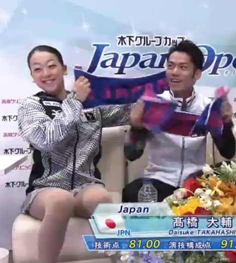 JO2012 大輔キスクラ ⑦