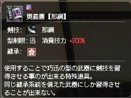 +200%とか笑えねぇ・・