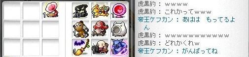 219-10.jpg