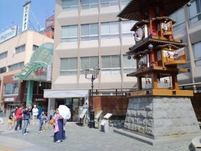 120415松山旅行1