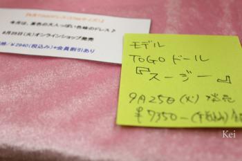 IMG_1201のコピー