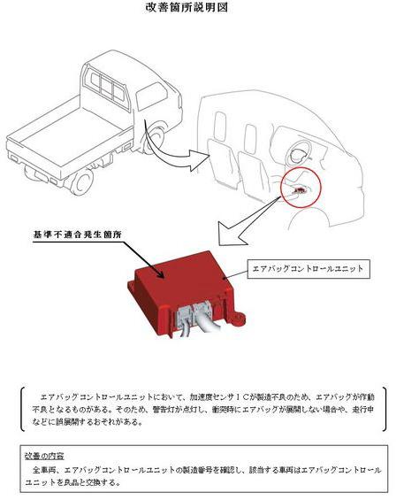 img2014-10-k-aiRikohru.jpg