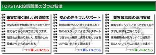 トップスター記事内画像02