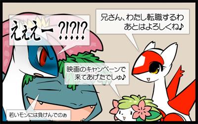 p_011.jpg