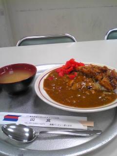山食・カツカレー