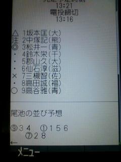 100915_204403.jpg