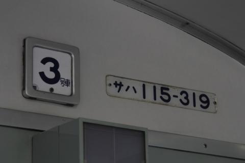 _MG_1307.jpg