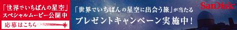 sd_w468_h60_1126_3.jpg