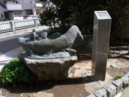 船橋13福像 (4)