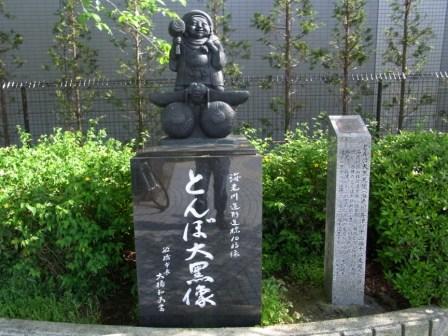 船橋13福像 (10)