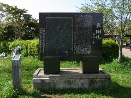 船橋13福像 (14)
