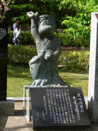 船橋13福像 (17)