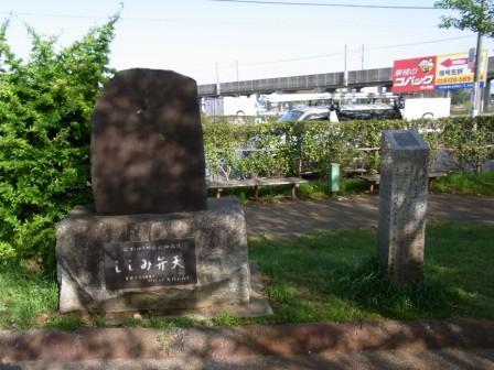 船橋13福像 (20)
