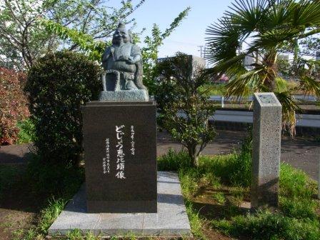 船橋13福像 (22)