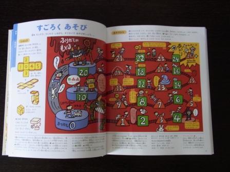 図鑑 (3)