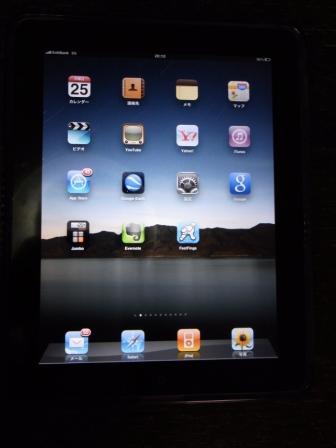 iOS4.2 (3)