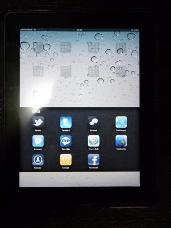 iOS4.2 (2)
