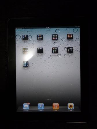 iPad ios4.2