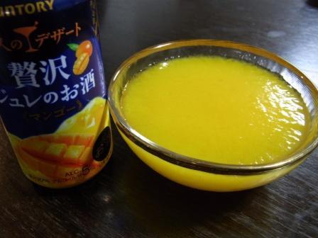 贅沢ジュレのお酒 (2)
