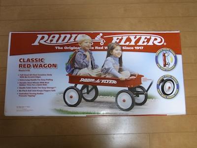 RADIO FLYER 1