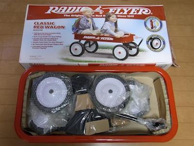 RADIO FLYER 2