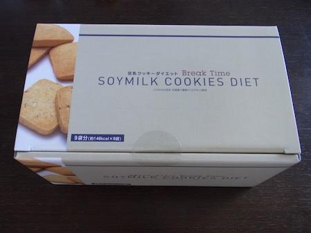 豆乳クッキー1