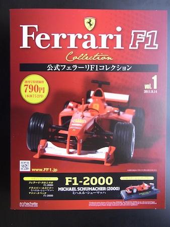 F1-2000 1