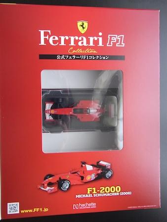F1-2000 2