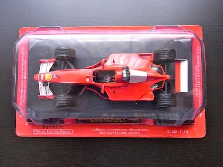 F1-2000 5