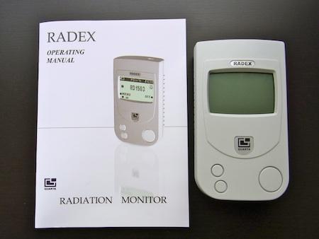 RD1503 1