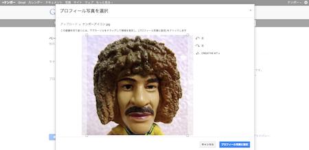 Google+ページ4