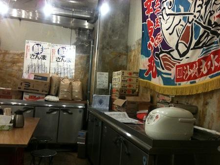 東根室食堂2