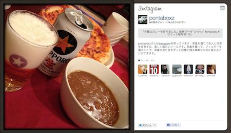 スクリーンショット 2012-01-21 14.37.43