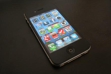 iPhone4S 3