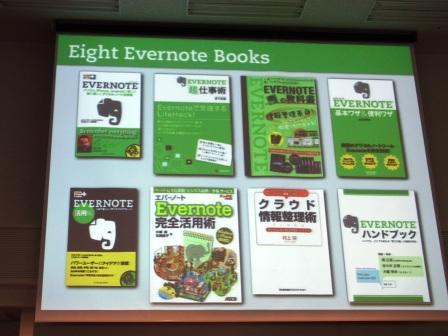 Evernote4.jpg